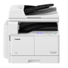 佳能(CANON)iR2206AD A3黑白数码多功能一体机