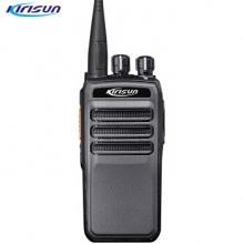 科立讯(kirisun)DP405 数字对讲机 商用DMR系列 兼容模拟