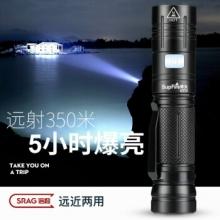 神火(supfire)GT75 强光手电筒 LED灯充电式