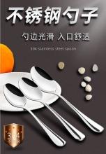 国产 304不锈钢勺子调羹勺长柄成人汤勺