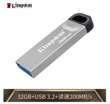 金士顿(Kingston)32GB USB 3.2 Gen 1 U盘 DTKN 金属外壳 读速200MB/s