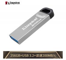 金士顿(Kingston)256GB USB 3.2 Gen 1 U盘 DTKN 金属外壳 读速200MB/s