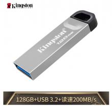 金士顿(Kingston)128GB USB 3.2 Gen 1 U盘 DTKN 金属外壳 读速200MB/s