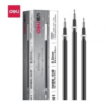得力(Deli) 中性笔芯 6901 黑色 0.5mm 半针管 20支/盒