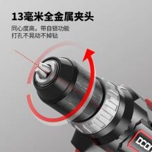 德创  DC75859 无刷 充电式大功率电动手枪电钻