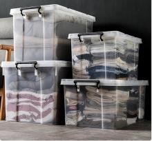 国产 特大号加厚透明收纳箱塑料箱带盖60*42*32cm