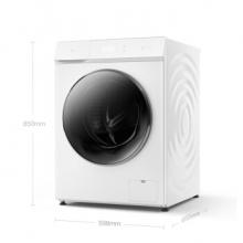 小米 米家XHQG100MJ01 洗烘一体机10公斤 滚筒洗衣机