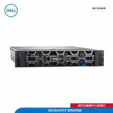 戴尔 Dell PowerEdge R740 机架服务器(intel 4210R/16G*2/2TB)