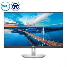 戴尔(DELL)S2721H 27英寸 IPS 广色域 内置音箱  三边微边框 双HDMI接口 电脑显示器