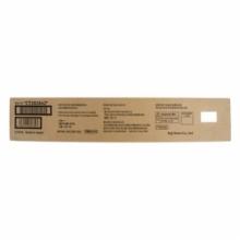 富士施乐(Fuji Xerox)CT202643  VI C2271/C3371/C4471青色墨粉(VI六代机适用)