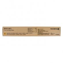 富士施乐(Fuji Xerox)CT202644 VI C2271/C3371/C4471红色墨粉(VI六代机适用)