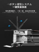 质造万用宝 600W极质版 多功能 电动电铲开孔切割机