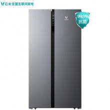 云米(VIOMI)598升 除菌对开门冰箱 BCD-598WMSA