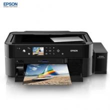 爱普生(EPSON)L850 墨仓式原装连供一体机 (打印/复印/扫描)