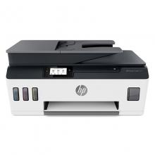 惠普(HP)531 无线 彩色 喷墨打印机 wifi版