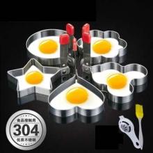 国产 5个 不锈钢煎蛋器