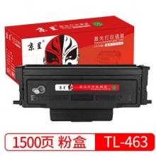 京呈 TL-463粉盒 标准装-1500页