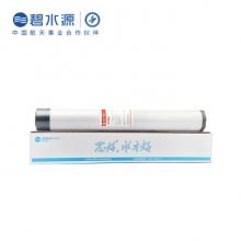 碧水源(Originwater)第二级20寸 UDF平压颗粒活性碳滤芯 适用净水器D35系列/D60N系列/D394系列
