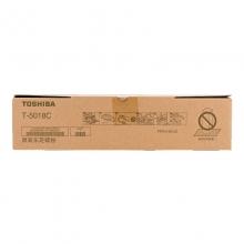 东芝(TOSHIBA)T-5018C原装碳粉墨粉盒 适用2518A/3018A/3518A等机型 黑色高容5018C(700g,43900页)