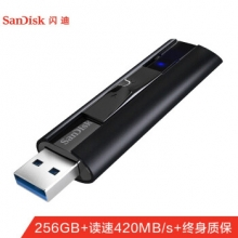 闪迪(SanDisk) SDCZ880-256G-Z46 256GB USB3.2至尊超极速固态U盘 移动固态硬盘般的传输体验