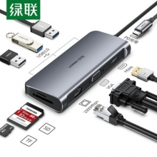 绿联 40873 Type-C扩展坞通用华为笔记本电脑 USB-C转HDMI线转换器4K投屏VGA拓展坞转接头网口分线器