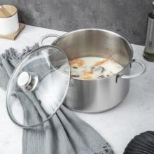 巴拉利尼 BN-C02  304不锈钢加厚汤锅 24cm汤锅