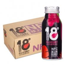 北纬18度 NFC红心火龙果汁 饮料200ml*12罐 整箱