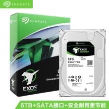 希捷(Seagate) 企业级硬盘 6TB 256MB 7200转 银河Exos 7E8系列(ST6000NM021A)