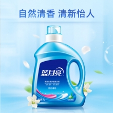 蓝月亮 亮白增艳洗衣液(自然清香)2kg/瓶
