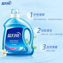 蓝月亮 亮白增艳洗衣液(自然清香)3kg/瓶