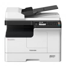 东芝(TOSHIBA) e-STUDIO2523AD多功能数码复合机 A3激光双面网络 黑白打印复印 彩色扫描 DP-2523AD含自动输稿器、单纸盒