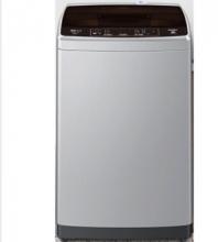 海尔(Haier) 8公斤全自动波轮洗衣机 定频XQB80-Z1269
