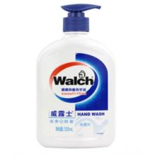 威露士(Walch) 健康抑菌洗手液 (丝蛋白)525ML/瓶 12瓶/箱
