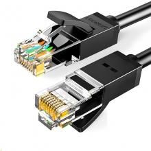 绿联UGREEN六类网线20164千兆网络连接线10米(黑色)