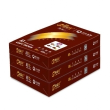 高品乐晶彩复印纸A3-80g 5包/箱 (计价单位:包)