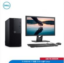 Dell(戴尔)OptiPlex 3080小型商用台式机:i3-10100/8G/256G SSD/集显/21.5寸/中标麒麟