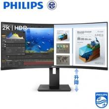 飞利浦 345B1CR 电脑显示器 34英寸 WQHQ曲面屏 100Hz 低蓝光