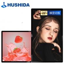 互视达 HUSHIDA LY-21.5 21.5英寸壁挂广告机立式高清数字标牌会议平板多媒体教学一体机商业显示屏网络版非触控触摸