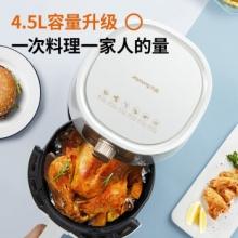 九阳(Joyoung)空气炸锅家用智能多功能无油煎炸4.5L薯条机 KL-J63A
