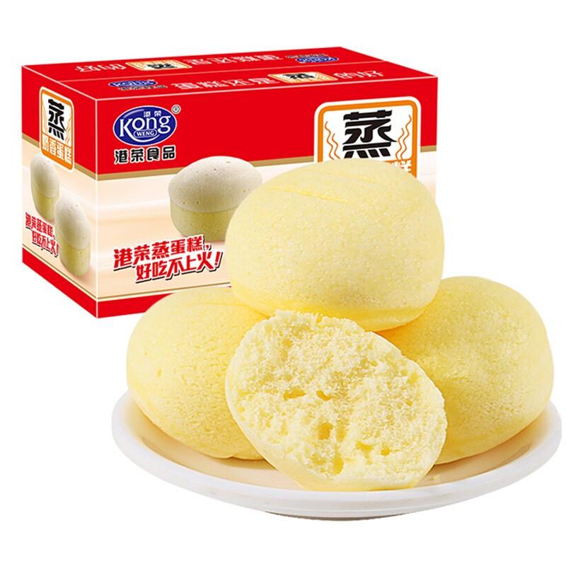 港荣蒸蛋糕 手撕口袋吐司面包 营养早餐食品 休闲零食小吃 奶香900g