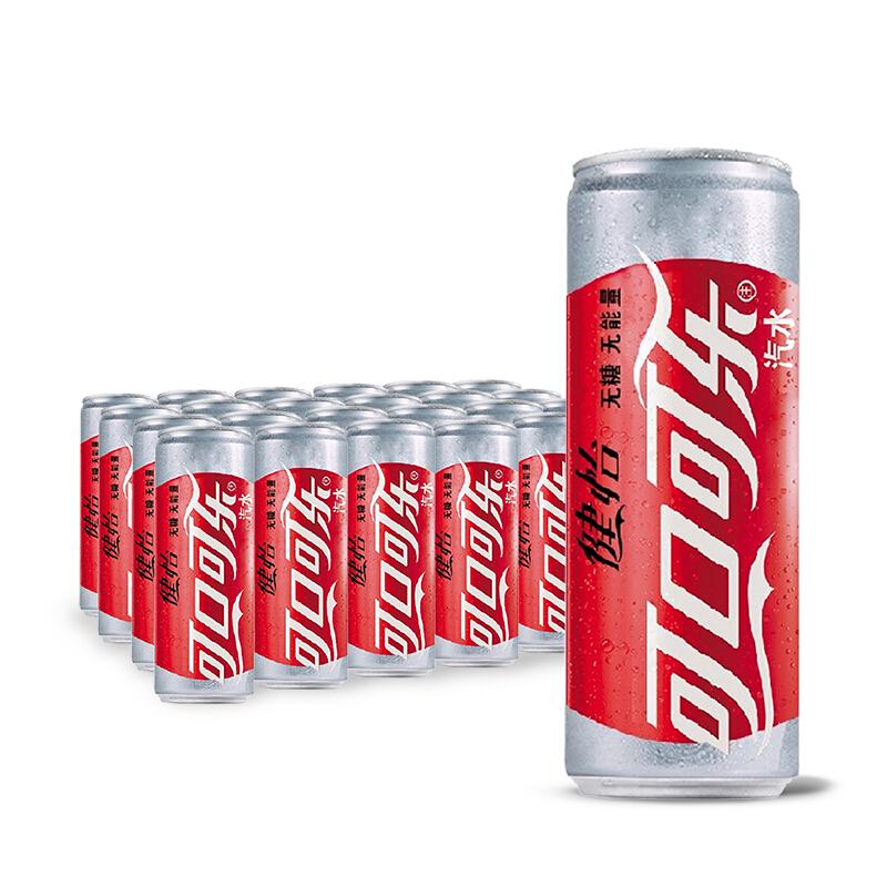 可口可乐 Coca-Cola 汽水 碳酸饮料 330ml*24罐 整箱装