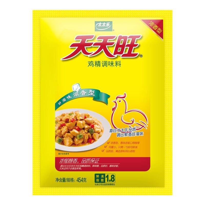 太太乐三鲜鸡精454g调味品炒菜调味料替代味精
