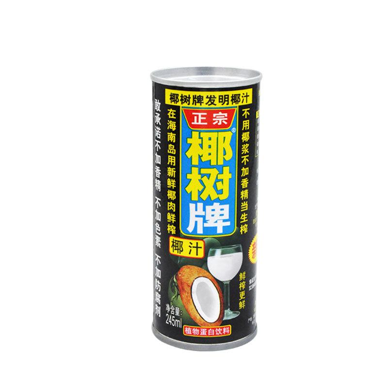 椰树 椰汁正宗椰树牌椰子汁 植物蛋白饮料 245ml*24罐