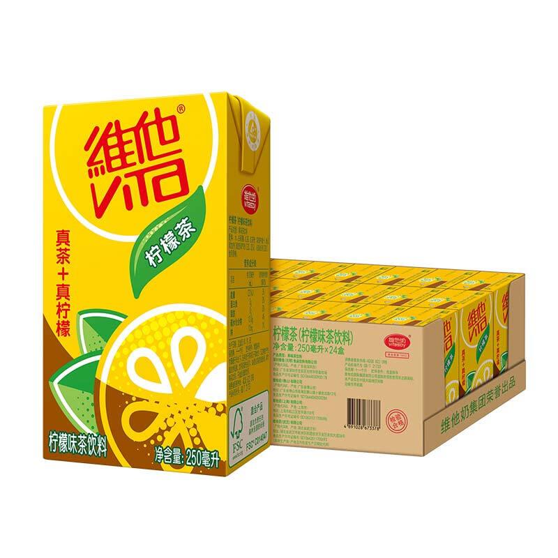 维他奶 维他柠檬茶饮料250ml*24盒 整箱装